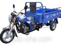 Qjiang QJ200ZH-C cargo moto three-wheeler