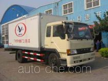 Qijian QJC5120XBWA insulated box van truck