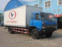 Qijian QJC5150XBWE insulated box van truck