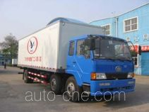 Qijian QJC5200XBWA insulated box van truck