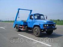 Jinma QJM5100ZBS skip loader truck