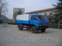 Jinma QJM5100ZLJ dump garbage truck