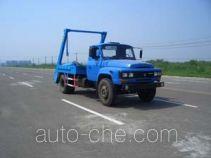 Jinma QJM5101ZBS skip loader truck