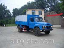 Jinma QJM5101ZLJ dump garbage truck