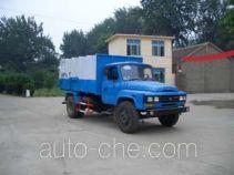 Jinma QJM5102ZLJ dump garbage truck