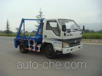 Jieshen QJS5052ZBS skip loader truck