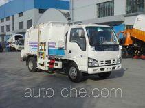 Jieshen QJS5070TCA food waste truck