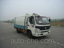 Jieshen QJS5080GQX highway guardrail cleaner truck