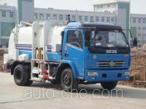 Jieshen QJS5081TCA food waste truck