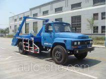 Jieshen QJS5110ZBS skip loader truck