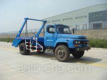 Jieshen QJS5111ZBS skip loader truck