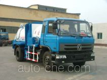 Jieshen QJS5116ZZZY self-loading garbage truck