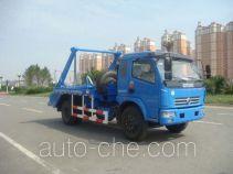 Jieshen QJS5120ZBS skip loader truck