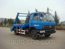 Jieshen QJS5125ZBS skip loader truck