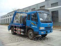 Jieshen QJS5126ZBS skip loader truck