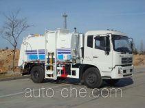 Jieshen QJS5160TCA food waste truck