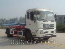 Jieshen QJS5162ZXXL detachable body garbage truck