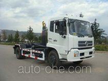 Jieshen QJS5165ZXXL detachable body garbage truck