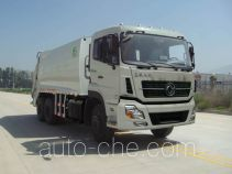 Jieshen QJS5250ZYS5 garbage compactor truck