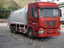 Jieshen QJS5258ZYS4 garbage compactor truck