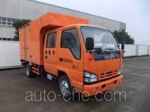 Qingling Isuzu QL5040XXHA1HWJ breakdown vehicle