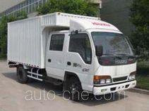 Isuzu QL5040XXY3HWR box van truck
