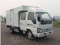 Isuzu QL5040XXYA1HW box van truck