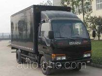 五十铃牌QL5050XXY3HAR型厢式运输车