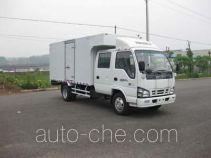 Qingling Isuzu QL5070XHKWR1J van truck