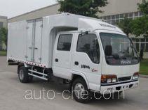 Isuzu QL5070XXY3KWR box van truck