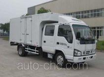 Isuzu QL5070XXYA1KW box van truck