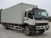 Qingling Isuzu QL5140XTQFRJ van truck