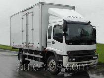 Qingling Isuzu QL5140XXY9NFR1J box van truck
