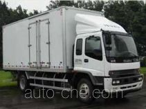 Qingling Isuzu QL5160XXY9QFR1J box van truck