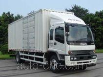 庆铃牌QL5160XXY9RFRJ型厢式运输车