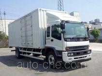 Isuzu QL5160XXYVRFR box van truck