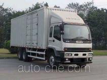 Qingling Isuzu QL5250XXYDQFZJ box van truck