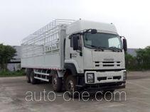 Qingling Isuzu QL5310CCYUVCHJ stake truck