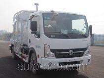 Hongda (Vimsome) QLC5070TCA food waste truck