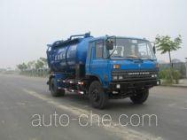 Hongda (Vimsome) QLC5160GXW vacuum sewage suction truck