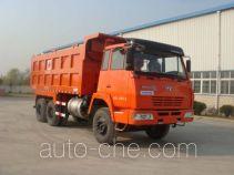 Hongda (Vimsome) QLC5250MLJ sealed garbage truck