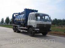 宏大牌QLC5251GXY型吸引压送罐车