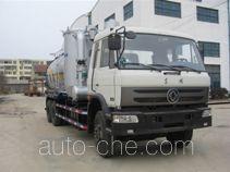 宏大牌QLC5252GXY型吸引压送罐车