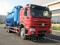 Hongda (Vimsome) QLC5252GXY industrial vacuum truck
