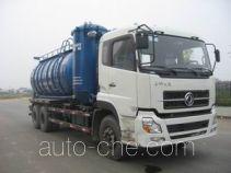 宏大牌QLC5253GXY型吸引压送罐车
