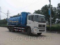 宏大牌QLC5256GXY型吸引压送车