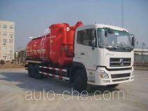 宏大牌QLC5257GXY型吸引压送车
