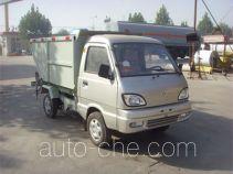 旗林牌QLG5010LZXL型自卸式垃圾车