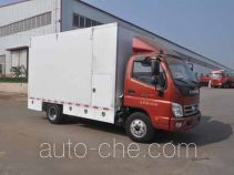 Qilin QLG5040XDW mobile shop