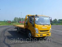Qilong QLY5071TQZ wrecker